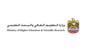 MOHESR announces list of accredited programs and urges