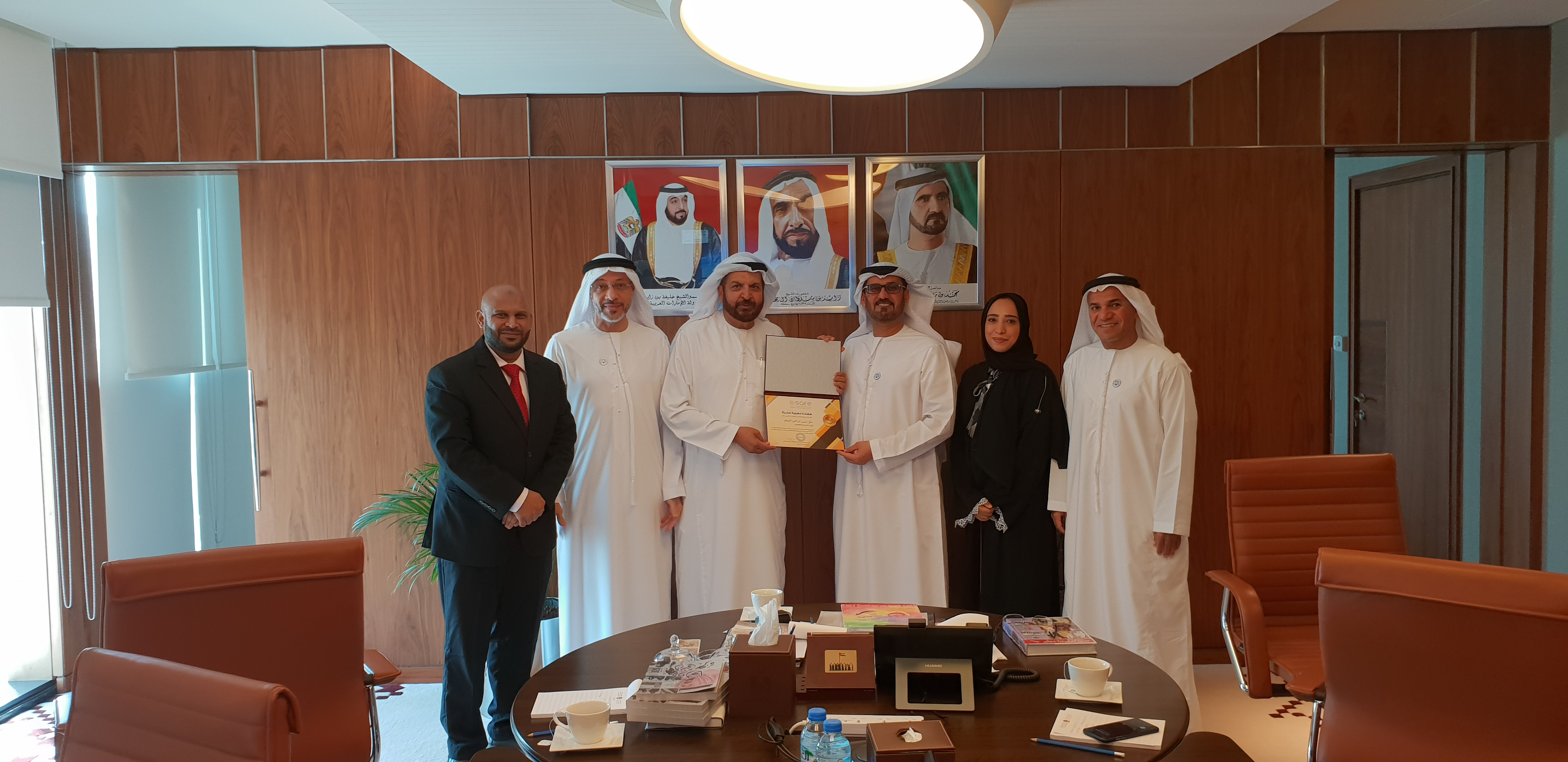 Httpads Intranet Moe Gov Ae: Ministry Of Education And The Emirates Safer Internet