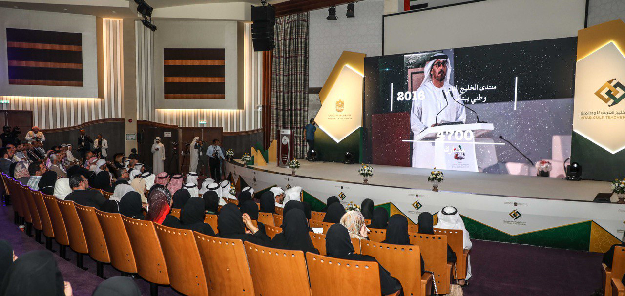 Fifth Arab Gulf Teacher Forum kicks off at Emirati School