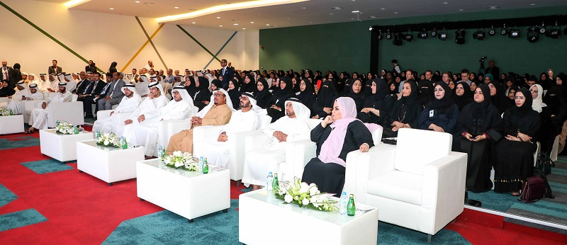 The Arab Gulf Education Forum targets 8,800 teachers nationwide