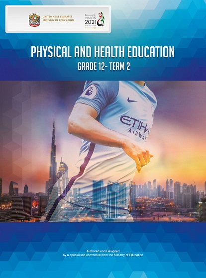 Ministry of Education announces a brand new Physical and