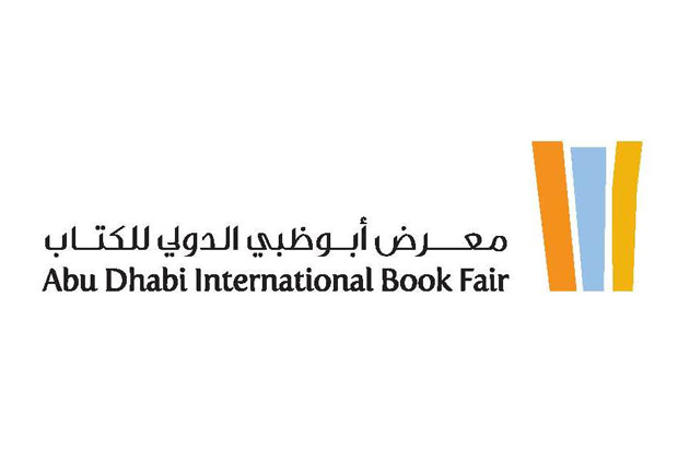 Under the patronage of Sheikh Mohammed bin Zayed, Abu Dhabi International Book Fair hosts 63 countries