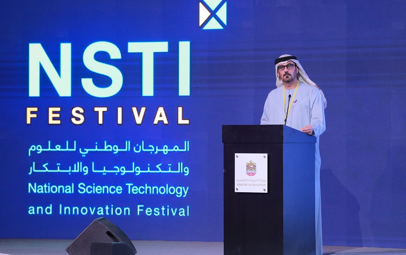 Fourth edition of National Science, Technology and Innovation Festival kicks off